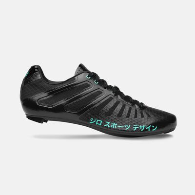 Empire SLX Shoe